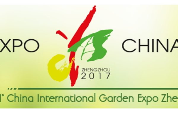 china-international-garden-expo