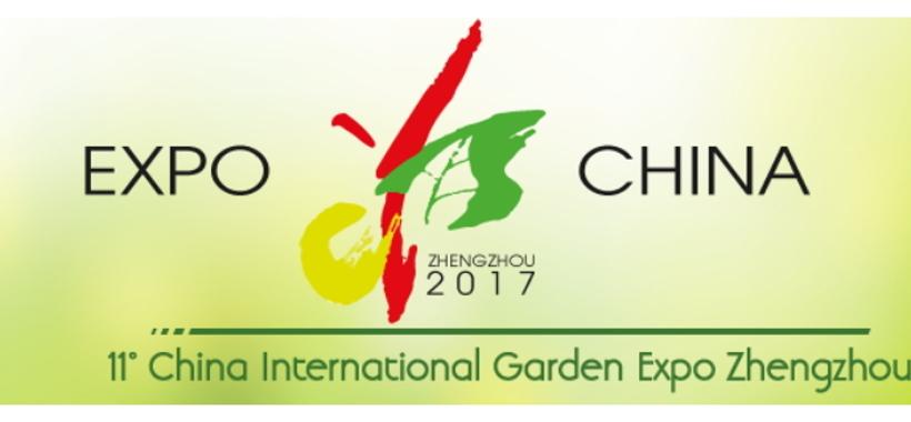 china-international-garden-expo